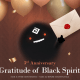 BDO – 06.03.2019 Patch Notes | GRATITUDE OF BLACK SPIRIT
